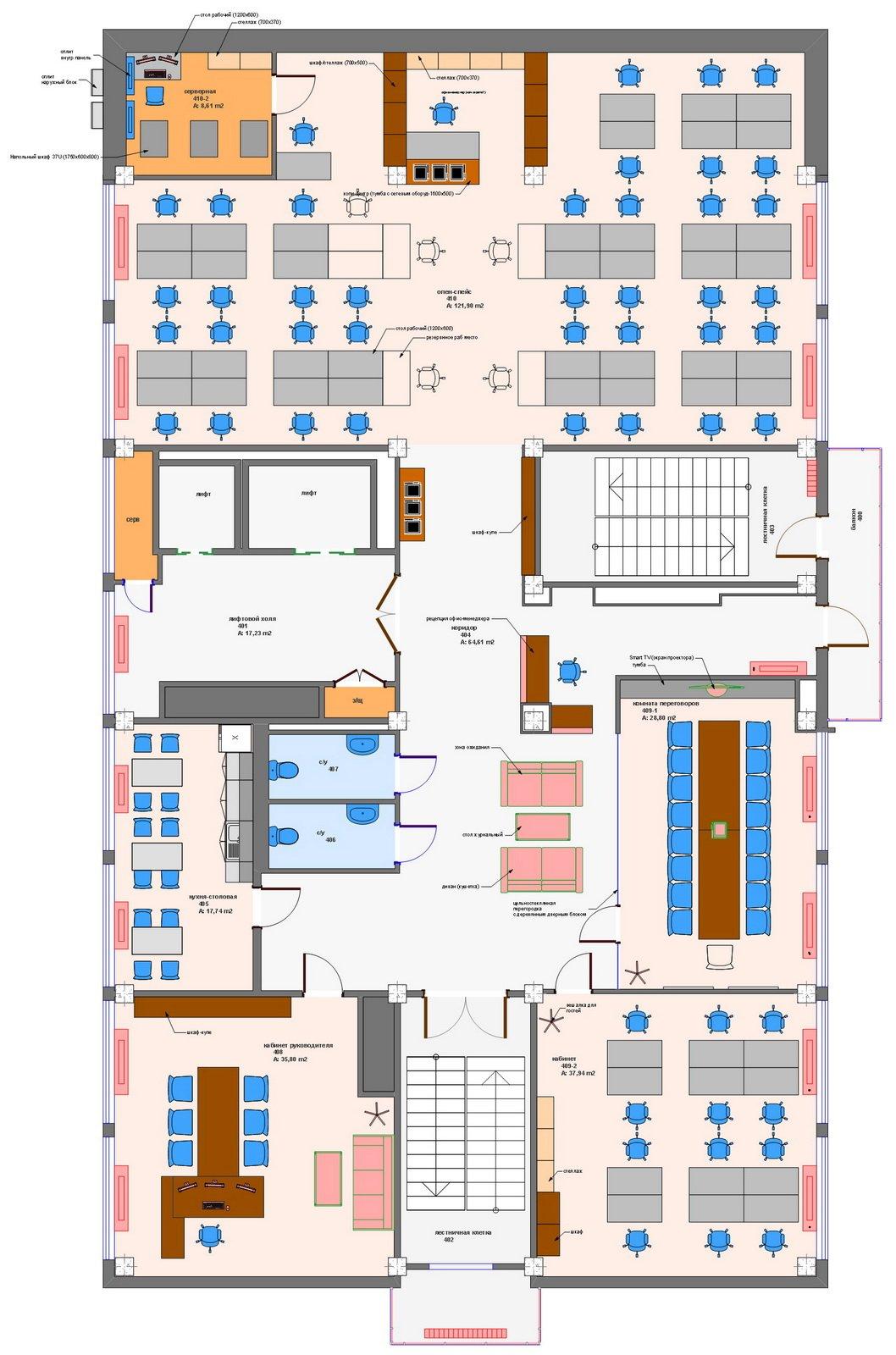 пример плана 4 этажа